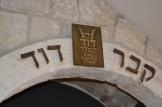 Tomb of King David, Jerusalem