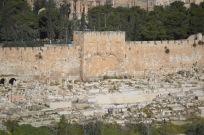 Eastern Gate, Jerusalem